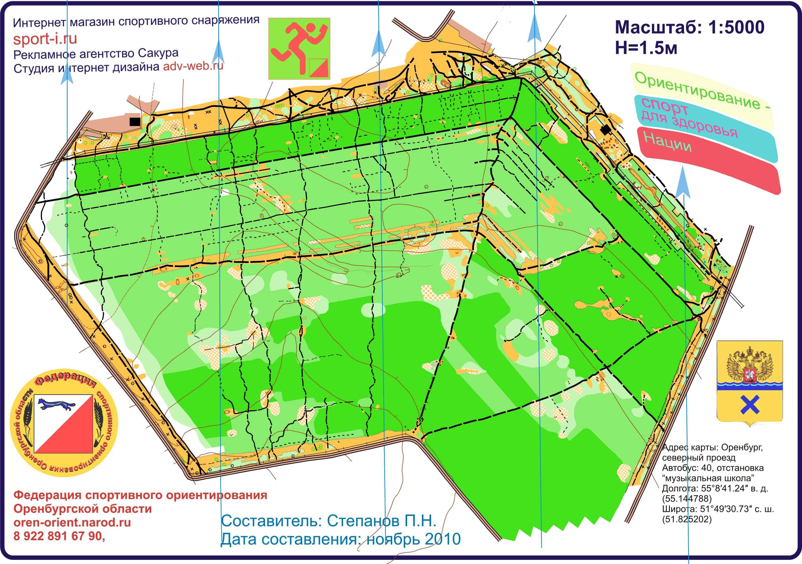 Пример спортивной карты Ясенево